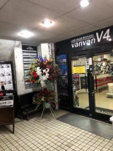 石川県のライブハウスへGO!! van van V4