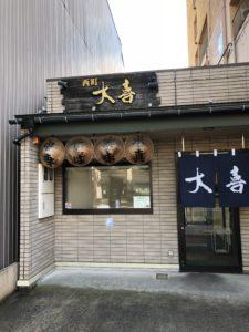 富山県でカレーとブラックラーメンを食べてきました!