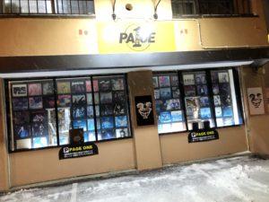 札幌にあるレコード/CDショップ Page One(ページ・ワン)