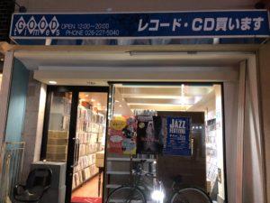 長野県でレコード屋さん巡り〜