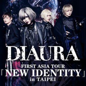 台湾では日本のヴィジュアル系バンドが大人気!