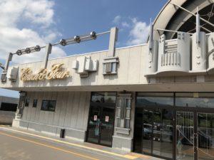 北海道札幌市にあるCDショップを紹介します パート2