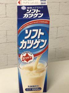 都是北海道人推薦的!北海道必買的限定飲料11選!