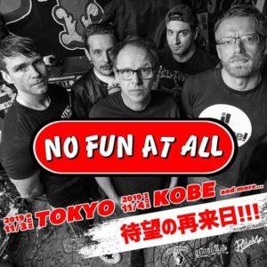パンクロックバンド NO FUN AT ALL 札幌公演決定!