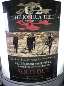 U2 来日公演初日 ライブレポート!