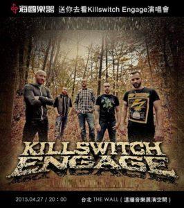 ライブレポート! Killswitch Engage@The Wall Taipei Taiwan