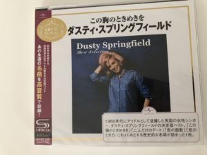 CD購入記録 2020年2月