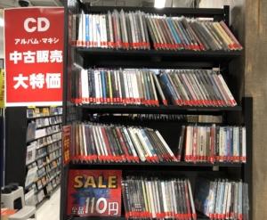 都内のレンタルショップで売られている中古CDは安い!